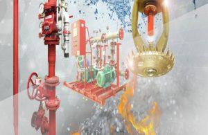 разработка СТУ по пожарной безопасности